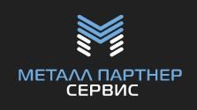 ООО «Металл Партнер Сервис»