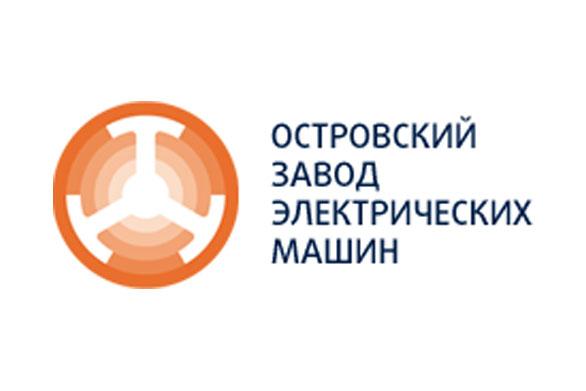 ОАО «Островский завод электрических машин»