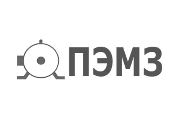 АО «Псковский Электромашиностроительный завод»